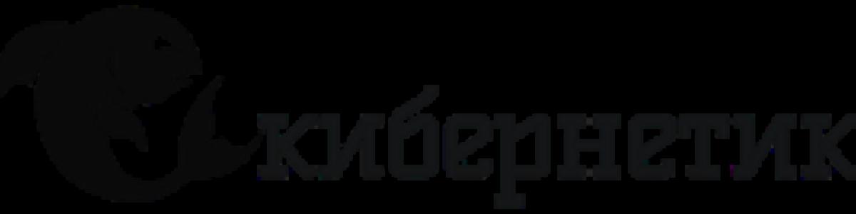 http://kiberschool.ru/wp-content/uploads/2018/05/2_Flat_logo_on_transparent_314x67-3-1200x300.png